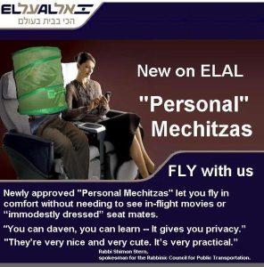 elal_ad_personal_mechitzas2
