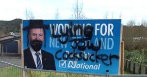 john key graffiti